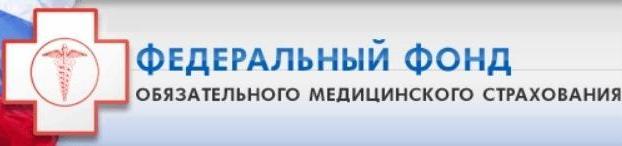 Новости дзержинска московская область